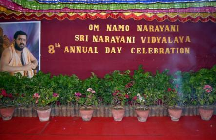 8th Annual Day – Sri Narayani Vidyalaya School